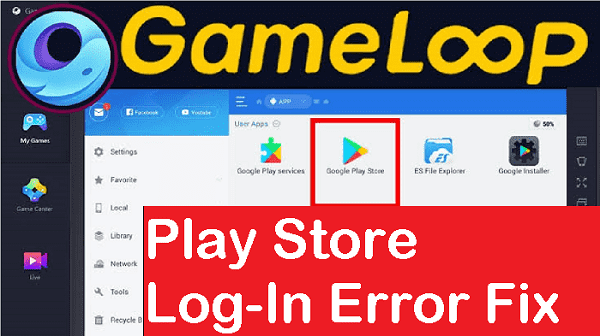Log in Error Fixed