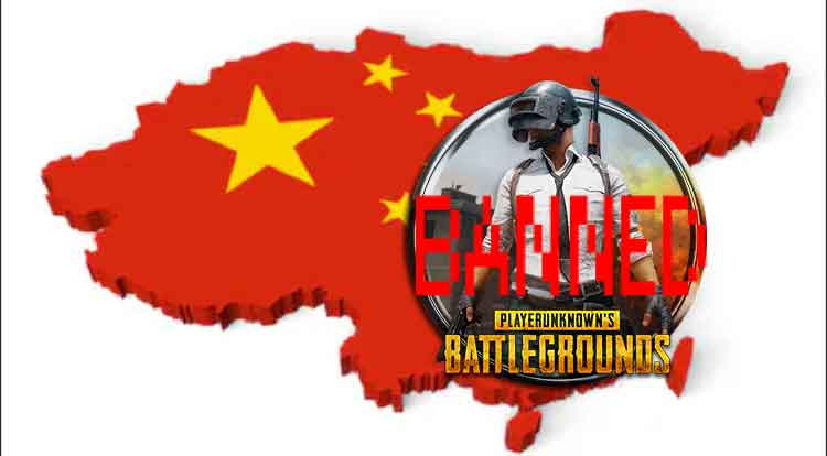 china banned pubg mobile