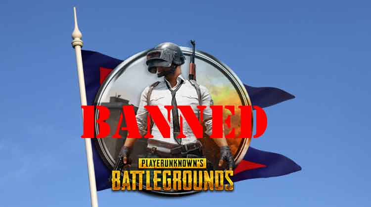 nepal banned pubg mobile