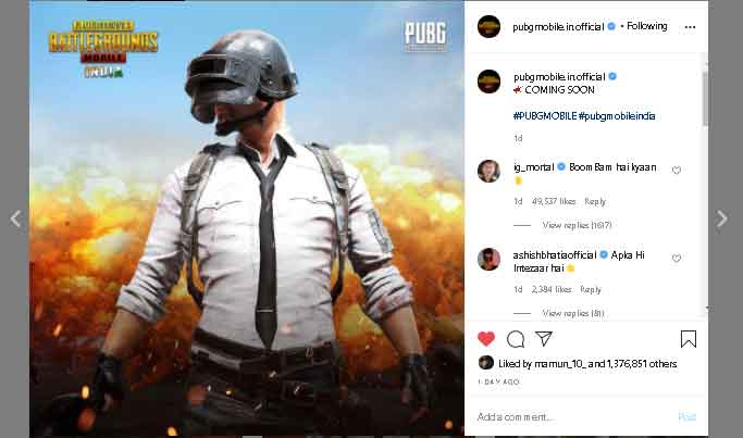 PUBG Mobile India release date coming soon